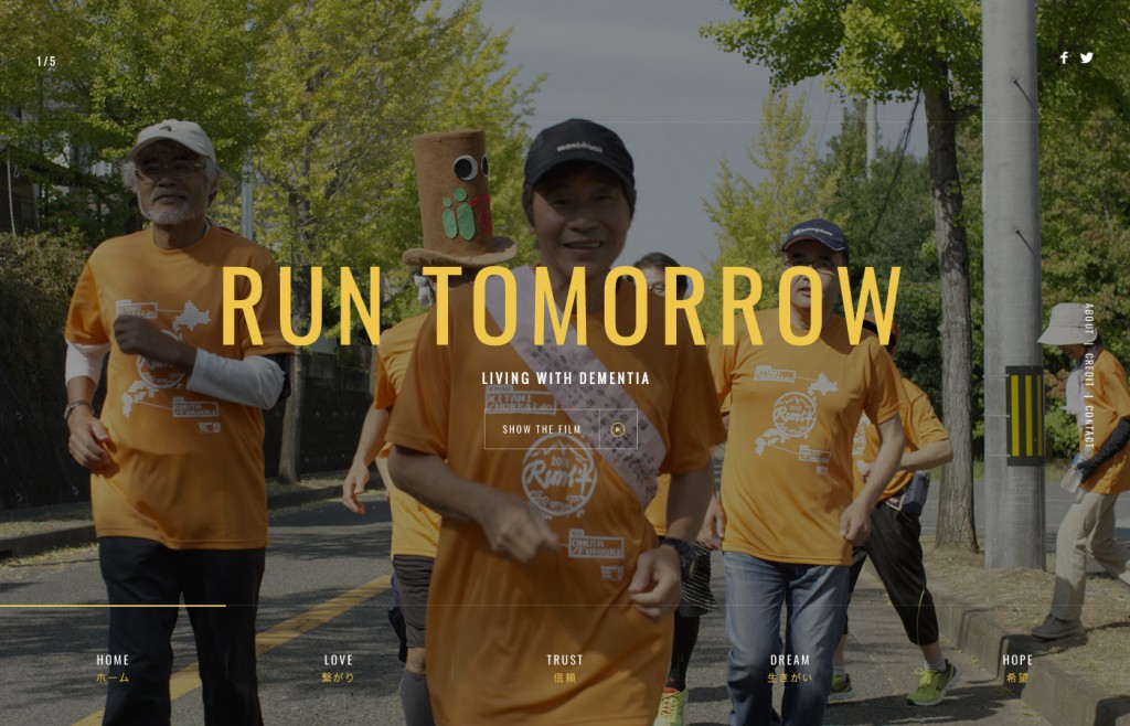 RUN_TOMORROW
